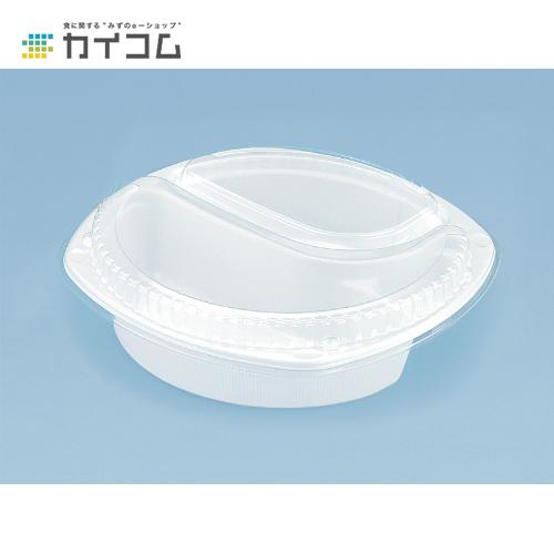カレー容器 BF-217(嵌合フタ)サイズ : 235×235×13mm入数 : 600単価 : 23.44円(税抜)