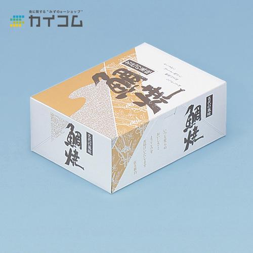 鯛焼き5個入(TJN-5)サイズ : 170×125×68mm入数 : 600単価 : 30.22円(税抜)