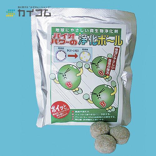 バイオ浄化ボールサイズ : 10ケ入入数 : 30単価 : 1857.6円(税抜)
