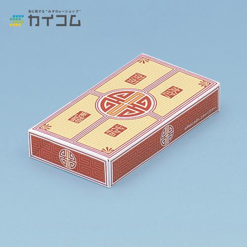 中華CBF-01サイズ : 169×94×30mm入数 : 800単価 : 32.61円(税抜)