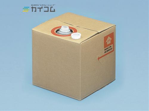 キュービボックス(段ボール付)10Lサイズ : 245×240×235mm入数 : 100単価 : 537.46円(税抜)