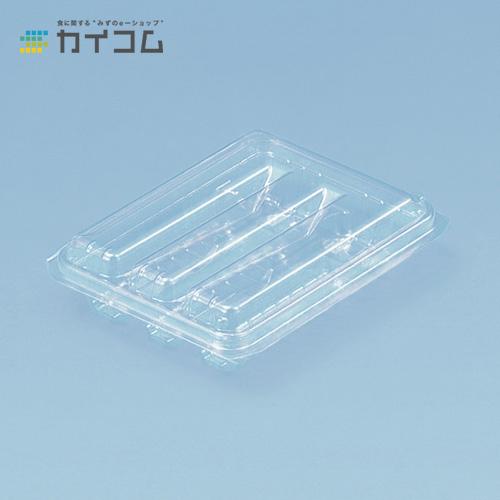 ダンゴ3P-Fサイズ : 163×128×27/12mm入数 : 1200単価 : 12.97円(税抜)