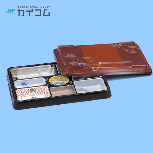 松花堂T-150-A(セット)サイズ : 473×336×57mm入数 : 80単価 : 288.17円(税抜)