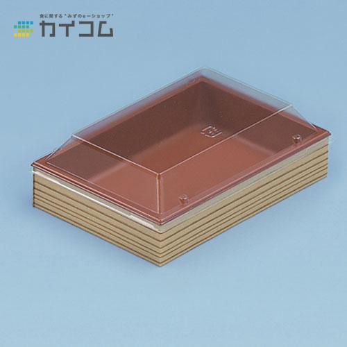 CWH410(赤/南部杉)フタ付サイズ : 169×115×33mm入数 : 400単価 : 55.09円(税抜)