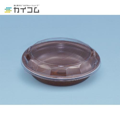 グルメボウルー20フタサイズ : 20φ入数 : 600単価 : 17.2円(税抜)