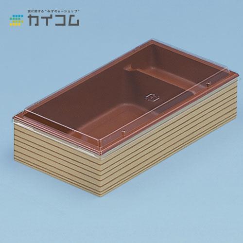 CWH302(赤/南部杉)フタ付サイズ : 207×110×48mm入数 : 360単価 : 69.05円(税抜)