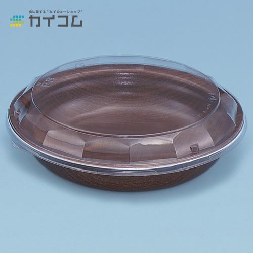 グルメボウル-23(ヒダブラウン)サイズ : 230×42mm入数 : 400単価 : 36.08円(税抜)
