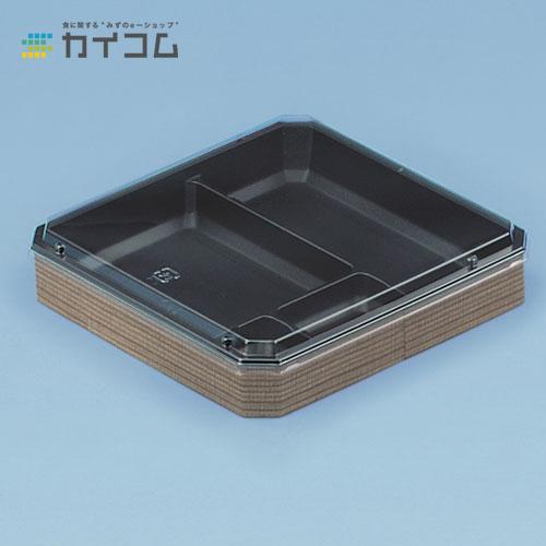 CWH6.5A(黒/たもん杉)フタ付サイズ : 194×194×33mm入数 : 240単価 : 71.02円(税抜)