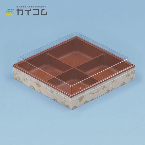 CWH角5.5-4(赤/黒山)フタ付サイズ : 165×165×30mm入数 : 400単価 : 61.25円(税抜)