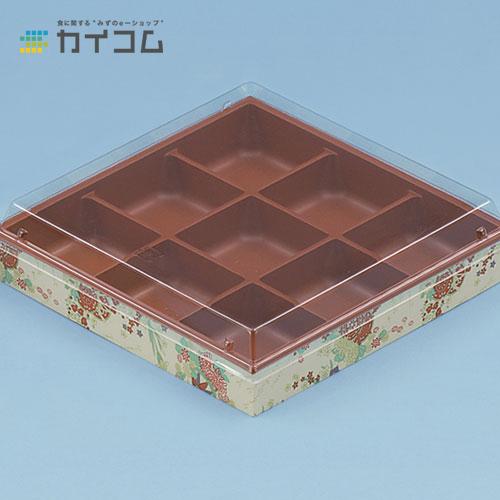 CWH角6.5-9(赤/鼓)フタ付サイズ : 193×193×30mm入数 : 300単価 : 83.96円(税抜)