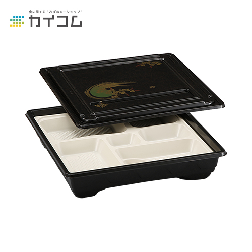 U-75(萩)共フタ付サイズ : 318×318×42mm入数 : 200単価 : 148.24円(税抜)
