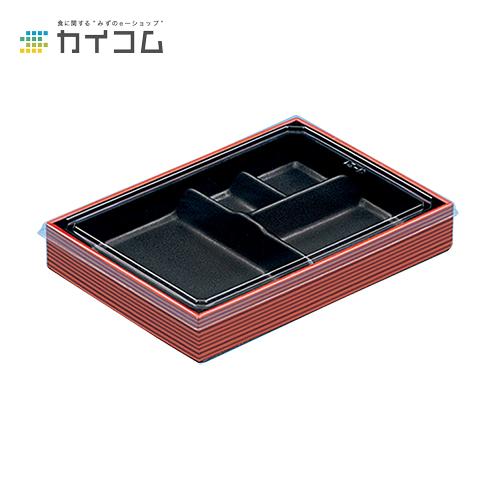 弁当折21-B(紅春慶)サイズ : 212×151×33mm入数 : 300単価 : 55.72円(税抜)