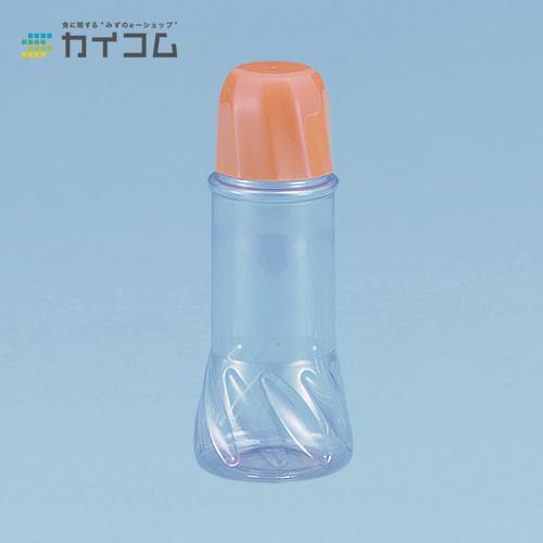 SB-280(オレンジ) 打栓フタ付(中栓丸穴)サイズ : 68φ×168mm(310cc)入数 : 216単価 : 67.5円(税抜)