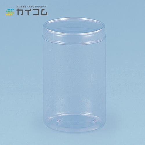 丸筒B75-120 フタ付サイズ : 75φ×120mm(510cc)入数 : 160単価 : 109.27円(税抜)