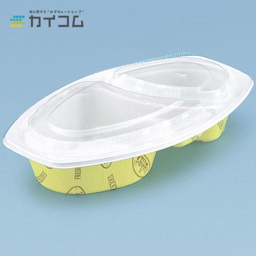 カレー容器 BFカレー内6(カントリー)サイズ : 247×152×45mm入数 : 600単価 : 28.77円(税抜)