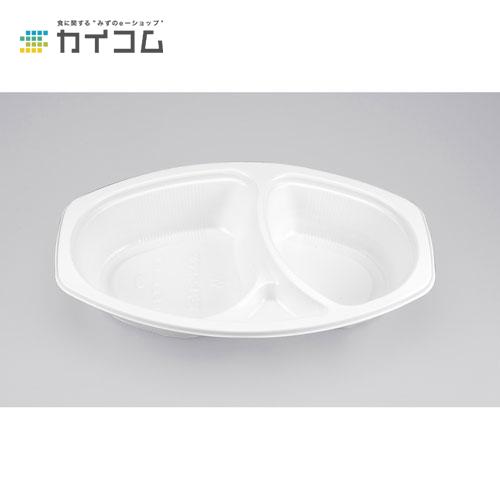 カレー容器 BFカレー内6(白)ホンタイサイズ : 247×152×45mm入数 : 600単価 : 23.68円(税抜)