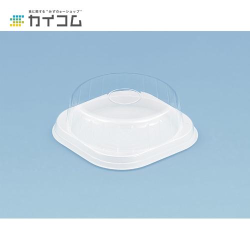 ケーキボックス No.9(透明フタ)サイズ : 168×168×50mm入数 : 1000単価 : 18.83円(税抜)