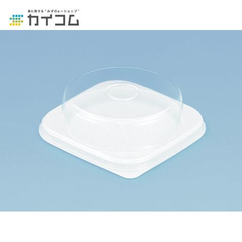 ケーキボックス No.4(透明フタ)サイズ : 183×183×50mm入数 : 600単価 : 26.41円(税抜)