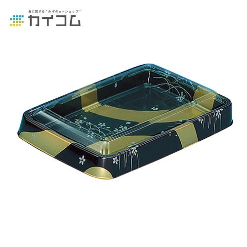 角桶31H(金流)サイズ : 333×208×33mm入数 : 160単価 : 61.71円(税抜)