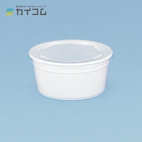 CF115-360(白)サイズ : 115φ×55mm(360cc)入数 : 1000単価 : 15.48円(税抜)