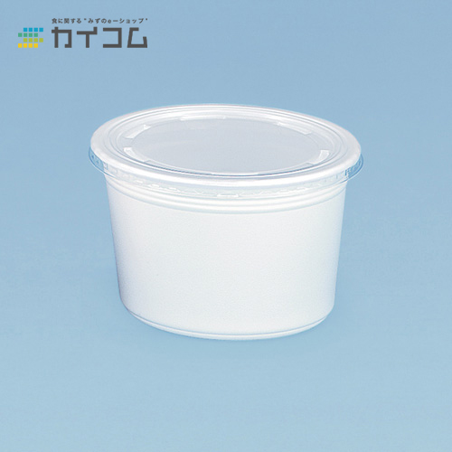 CF115-480(白)サイズ : 115φ×74mm(480cc)入数 : 1000単価 : 14.18円(税抜)
