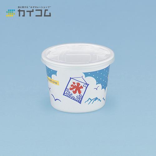 UFカップ95-270(氷)サイズ : φ95×66mm(270cc)入数 : 2000単価 : 10.62円(税抜)