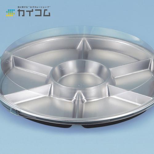 DXPD丸44-7(SV)サイズ : φ440×36mm入数 : 80単価 : 130.96円(税抜)