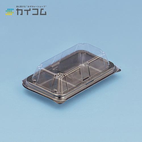 ユニコンMS-2(チョコ)サイズ : 135×83×39mm入数 : 2000単価 : 10.48円(税抜)