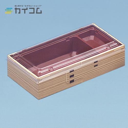 WUカン合-302(ワッパ)サイズ : 207×110×48入数 : 210単価 : 65.69円(税抜)