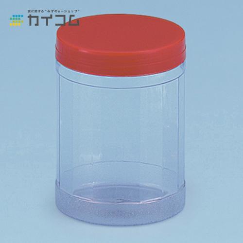85φPET(16面体) 赤フタ付サイズ : 85φ×118mm入数 : 140単価 : 88.99円(税抜)