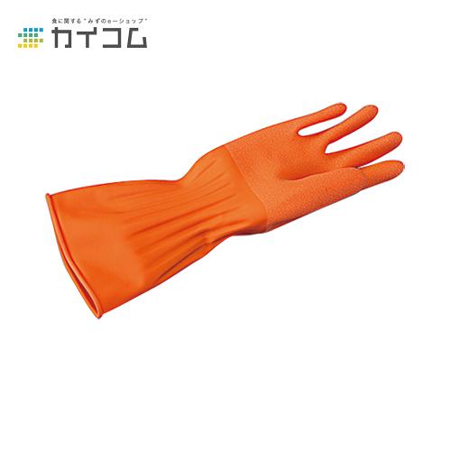 スイートホーム手袋 絞型(オレンジ)(M)サイズ : (M)入数 : 100単価 : 679.23円(税抜)