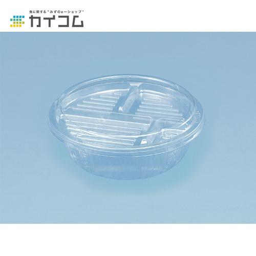 KU-IC-H4(中皿)サイズ : 187×12mm入数 : 2700単価 : 12.26円(税抜)