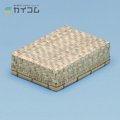 海草容器KSY-4Hサイズ : 220×90×40mm入数 : 220単価 : 163.24円(税抜)