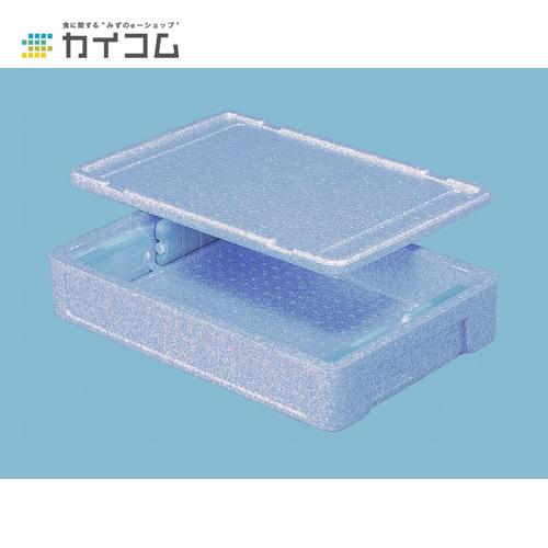 EPボックス #16A(フタ)サイズ : (外寸)574×388×30mm入数 : 10単価 : 877.68円(税抜)