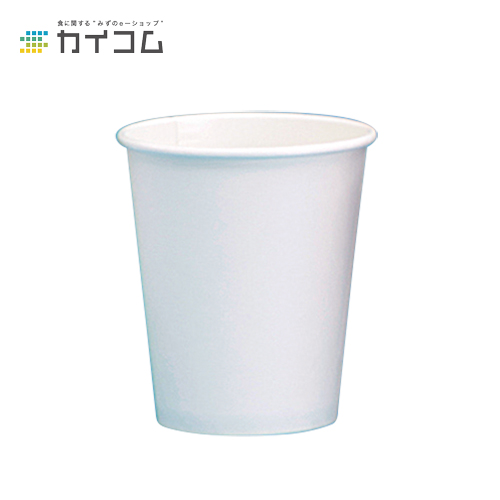 370W(10オンスホット)白サイズ : 84φ×99mm(296cc)入数 : 1000単価 : 10.8円(税抜)