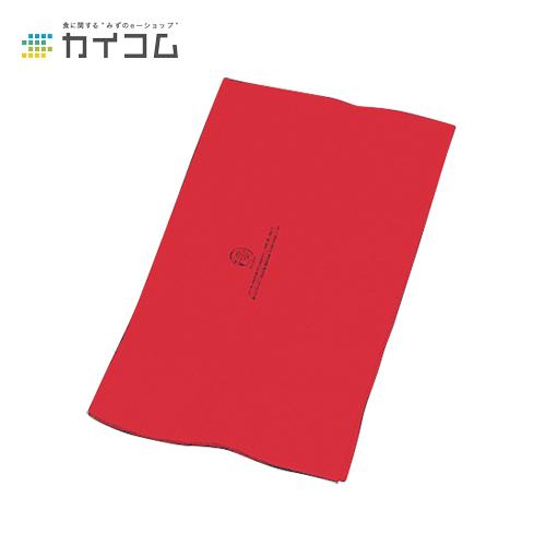 ディープカラー 2P8ツ折ナフキン(レッド)サイズ : 450×450mm入数 : 2000単価 : 8.19円(税抜)