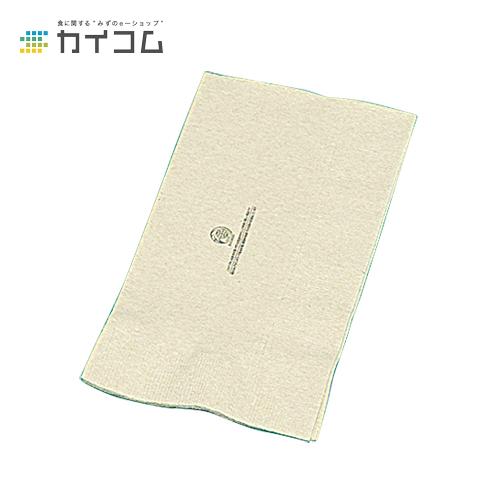 ディープカラー 2P8ツ折ナフキン(ブルー)サイズ : 450×450mm入数 : 2000単価 : 8.19円(税抜)