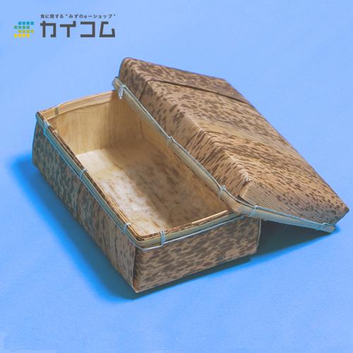 MYN-7H 孟竹容器サイズ : 170×100×50mm入数 : 200単価 : 126.2円(税抜)