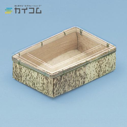 孟竹ボックス MYNB-1サイズ : 170×115×50mm入数 : 200単価 : 96.47円(税抜)