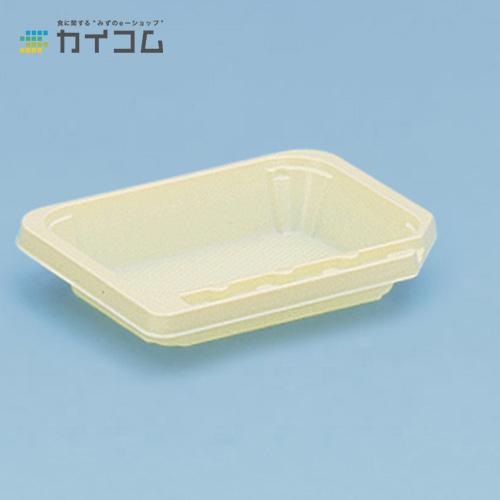 試食皿PC-2(IV)サイズ : 80×63×15mm入数 : 8000単価 : 3.88円(税抜)
