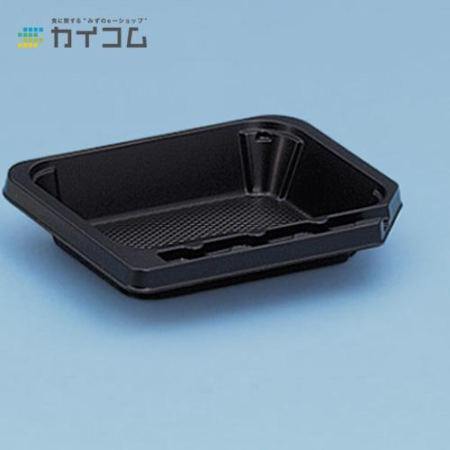 試食皿PC-2(BK)サイズ : 80×63×15mm入数 : 8000単価 : 3.9円(税抜)