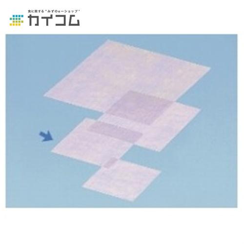 虹の紙 12cm角サイズ : 120×120mm入数 : 2000単価 : 4.69円(税抜)