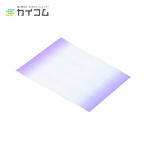 耐油天紙 ボカシ(紫) 190×240mmサイズ : 190×240mm入数 : 6000単価 : 6.23円(税抜)