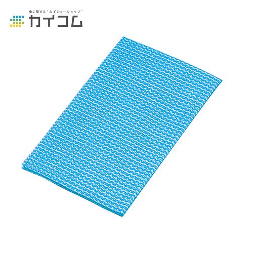 カウンタークロス オールタイム FT-153(ブルー)サイズ : 610×610mm入数 : 300単価 : 34.08円(税抜)