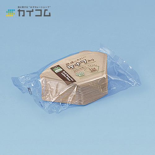 KSコーヒーフィルター ケナフ入 No.265サイズ : 1~2人用入数 : 60単価 : 174.22円(税抜)