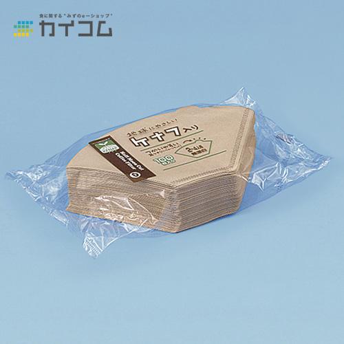 KSコーヒーフィルター ケナフ入 No.272サイズ : 2~4人用入数 : 60単価 : 184.89円(税抜)