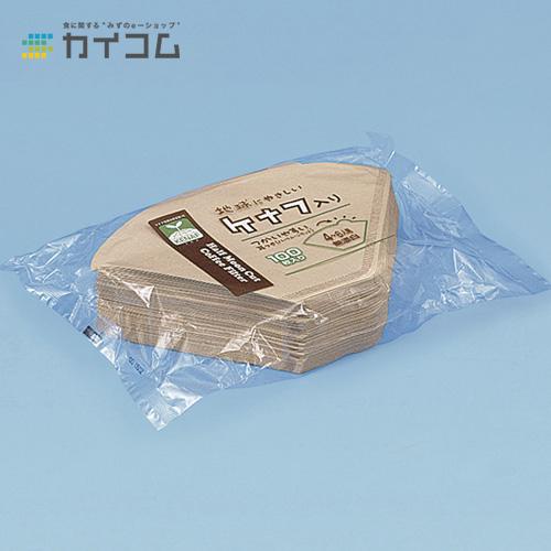 KSケナフ入コーヒーフィルター No.289サイズ : 4~6人用入数 : 40単価 : 239.23円(税抜)