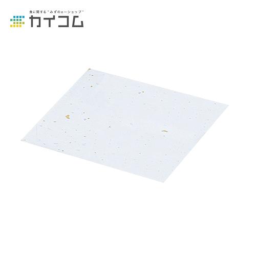 金箔ラミネート(白)20角サイズ : 200×200mm入数 : 5000単価 : 12.36円(税抜)