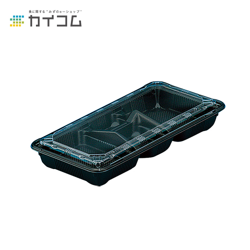 KB-4(黒)透明フタ付サイズ : 306×155×35mm入数 : 600単価 : 35.57円(税抜)