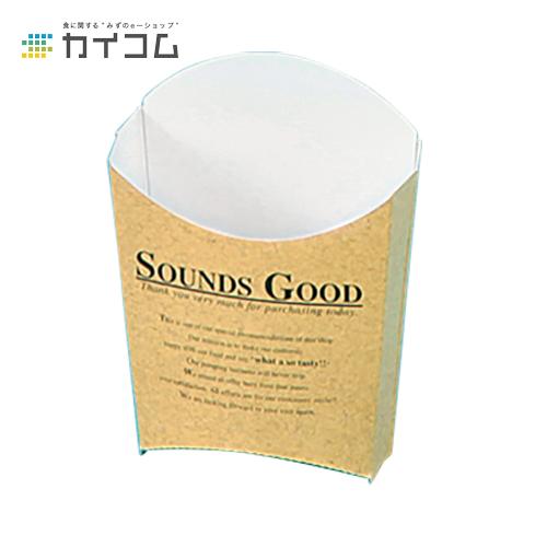 SOUNDSカートン(大)サイズ : 85×32×102mm入数 : 2000単価 : 9.5円(税抜)